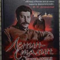 Книги Е Прудниковой, в Новосибирске