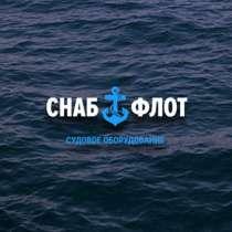 Предлагаем нагнетательные клапаны, в Белгороде