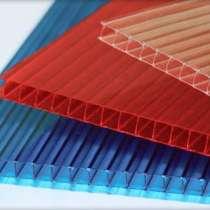 Поликарбонат цветной и прозрачный: для теплиц, навесов и др, в Пензе