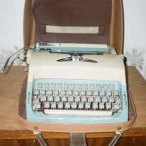 Мех. пишущая машинка -Consul /1954 г./ГДР, в Москве