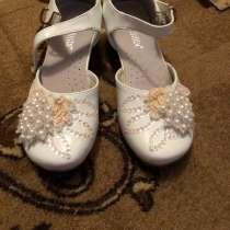 Продам детские туфли, в Куровском