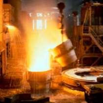 Литье стали, стальное литье, литье бронзы, в Екатеринбурге