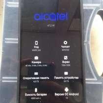 Телефон алкатель 3L, в Перми