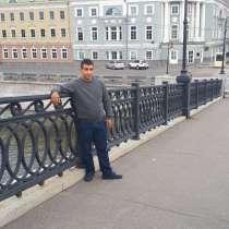 Хачик, 31 год, хочет пообщаться, в Москве