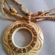 Ожерелье, в Новосибирске