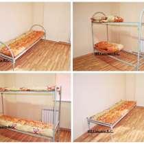 Продаём металлические кровати эконом-класса, в г.Могилёв