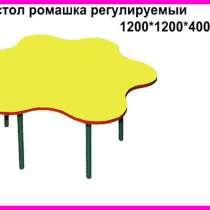 Стол ромашка, в Хабаровске