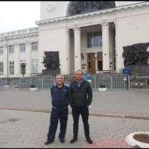 Ilhom, 36 лет, хочет пообщаться – Zdrafghbbjjjjj, в г.Ташкент
