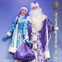 Дед Мороз и Снегурочка, в Озерске