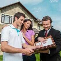 Брокер по жилой и коммерческой недвижимости, в Уфе