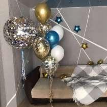Оформление воздушными шарами, в Новосибирске