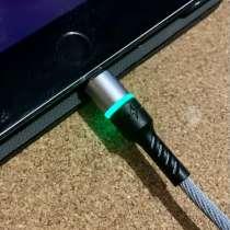 Шнур зарядк iPhone с индикатором зарядки, в г.Черновцы