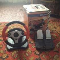 Руль для игр, в Челябинске