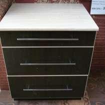 Распродажа Напольный шкаф кухонный 70см с тремя шуфлядами, в г.Минск