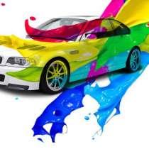 Покраска авто, рихтовка, в г.Кобрин