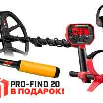 Металлоискатель Minelab VANQUISH 540, в г.Петропавловск