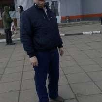 Андрей, 49 лет, хочет пообщаться, в Наро-Фоминске