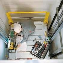 Վերելակների տեղադրում / փոխարինում, ընթացիկ սպասարկում, в г.Ереван