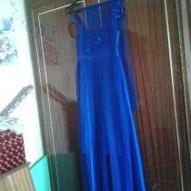 Синее длинное платье, в Снежинске