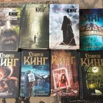 Книги Стивена Кинга, в Балаково