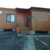 Продается одноэтажный дом, каркасный в американском стиле, в Москве