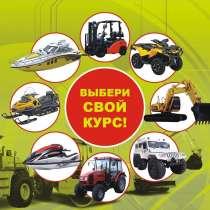 Права на спецтехнику и на маломерное судно, в Воронеже