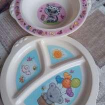 Детская посуда, в Кыштыме