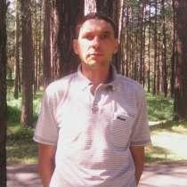 Евгений 39л, 40 лет, хочет познакомиться, в Красноярске