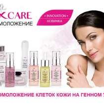 Белорусская косметика, в Москве