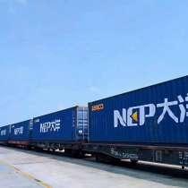 Контейнерные перевозки товаров из Китая в Узбекистан, Алматы, в г.Оттава