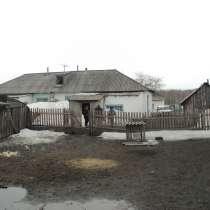 Продам квартиру на земле в Алтайском крае, в Камне-на-Оби