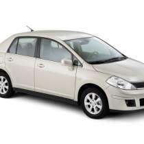 Прокат авто Nissan Tiida в Грузии, в г.Тбилиси