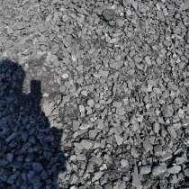 Уголь, в Новосибирске