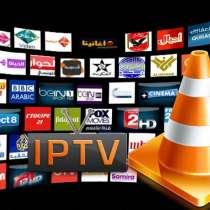 IPTV, в г.Борисов