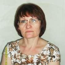 Ищу работу отделочника - маляра, в Новосибирске