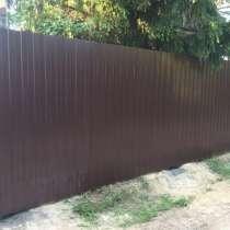 Забор из профнастила, в г.Лондон