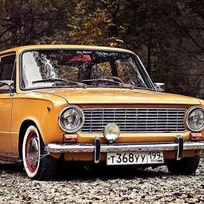 Выкуп авто, в Челябинске