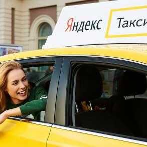 Водители в крупное такси, в Самаре