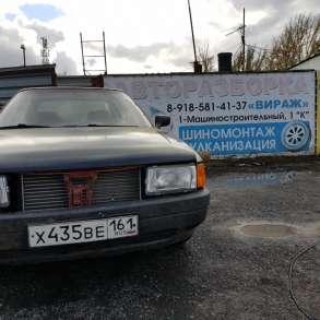 Авторазборка Вираж продает Ауди 80 Б3 1,8 целиком или по ча, в Ростове-на-Дону