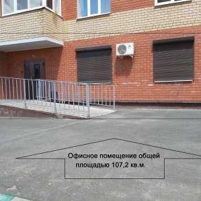 Продам офис, в Оренбурге