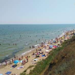 Отдых на Азовском море. Кучугуры, в Краснодаре