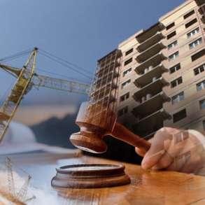 Защита прав участников долевого строительства, в Йошкар-Оле