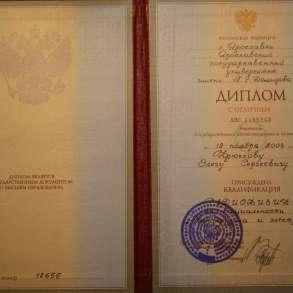 ФИЗИКА, МАТЕМАТИКА в объёме университета, в Костроме