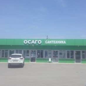 Магазин сантехники, в Краснодаре