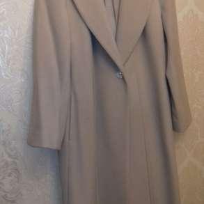 Пальто кашемировое, в Москве