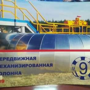 РАБОТА в г Уфа, на предприятии Башнефть-Уфанефтехим, в Уфе