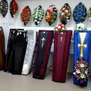 Ритуальные товары, услуги / Перевозка тел умерших – Груз 200, в Москве