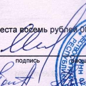 Экспертиза подписи, почерка, документов, строительства, в Воронеже