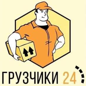 Грузчики-разнорабочие, в Перми