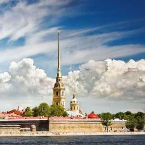 Международная научно-практическая конференция, в Санкт-Петербурге